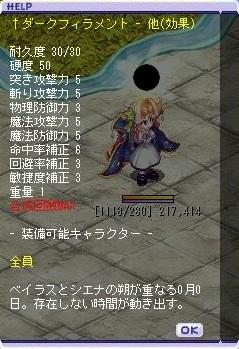 TWCI_2011_4_8_22_8_4.jpg