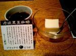 黒豆コーヒー&豆乳ゼリー