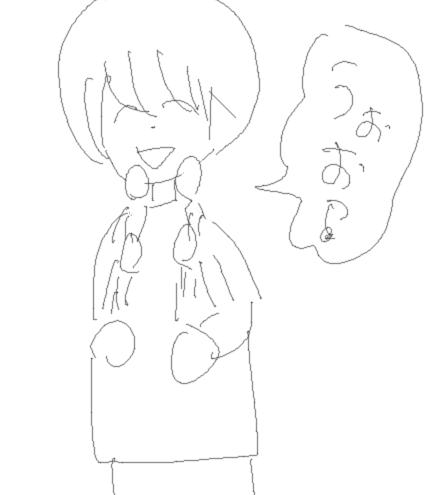 yygs4
