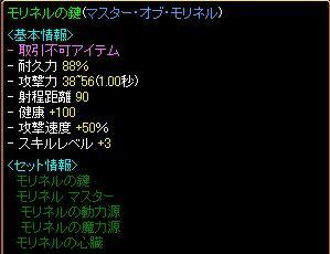 6wT.jpg