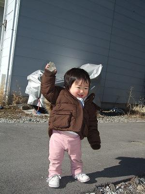 010_20090106104654.jpg