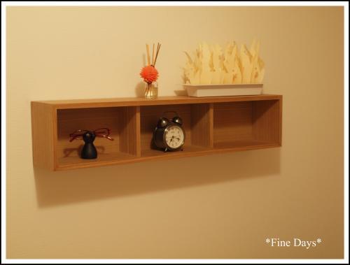無印良品の壁に付けられる家具「長押タイプ」(幅88センチ)