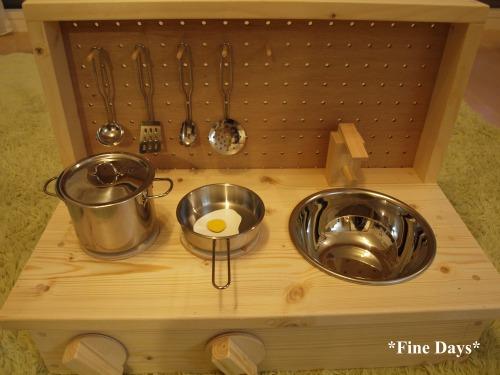 キッチン食器