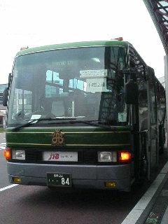 20051014112409