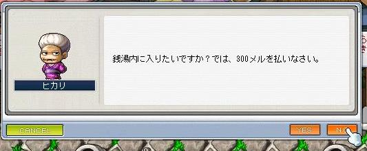 20050720141920.jpg