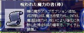 20050722124608.jpg