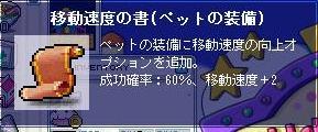 20050811144135.jpg