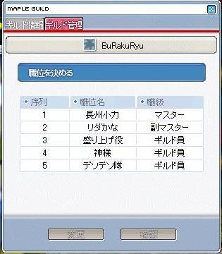 20051122184619.jpg