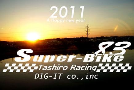 2011_20110101121451.jpg