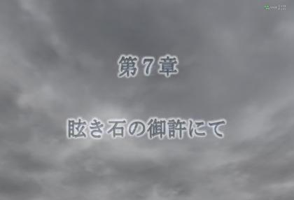 200604103