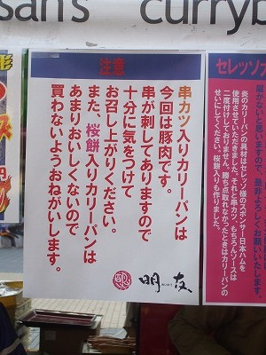 セレッソ大阪戦