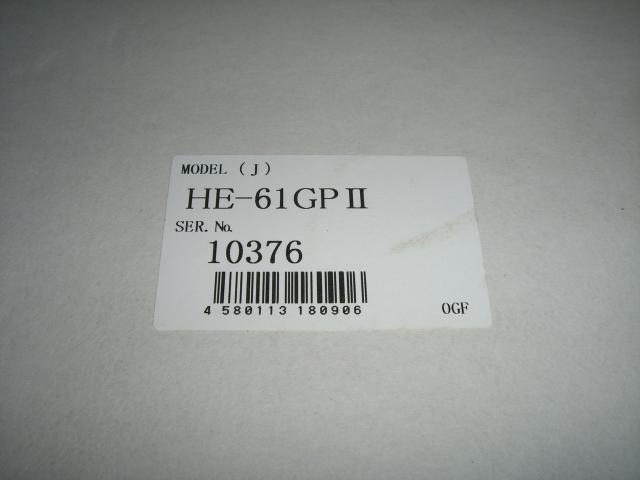 画像 2648