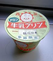 牛乳プリン(メロン)
