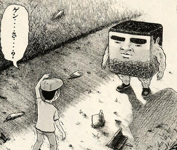 平本アキラ : アゴなしゲンとオ...