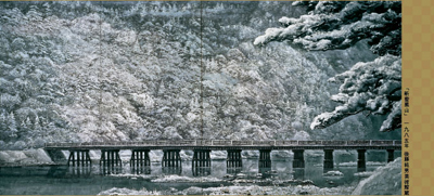 gotosumio.jpg