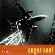 sugarsoul.jpg