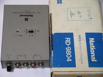 RD-9804