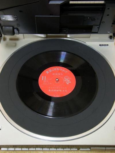 SL-6と東京こどもクラブのレコード