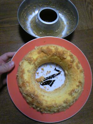 シフォンケーキその2