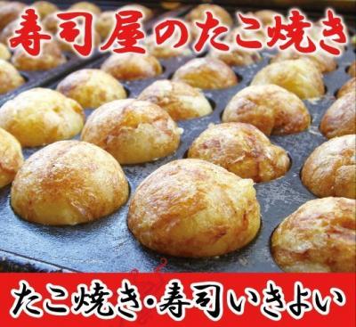 akamatsu_a_2foto.jpg