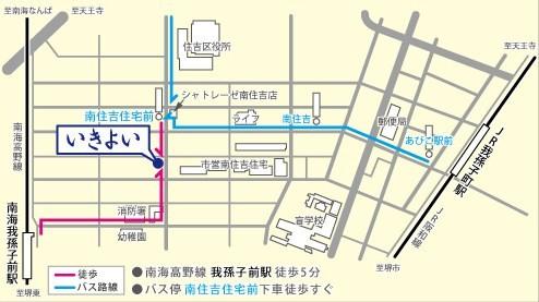 takoyaki_ikiyoi_map.jpg