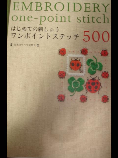 20070107182351.jpg