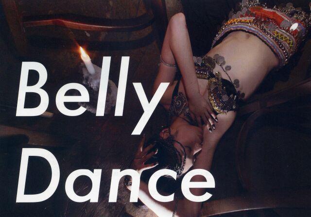 ベリーダンスチラシ