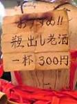 20060429200911