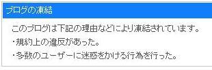 touketu2.jpg