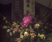 20100130031101.jpg