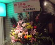 20100129192538.jpg