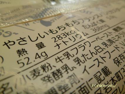 002_20110316214731.jpg