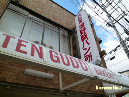 022_20100927215954.jpg