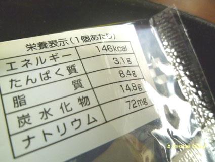 030_20110128224530.jpg