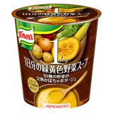 クノール1日分の緑黄色野菜スープ