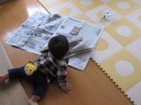 日課の新聞