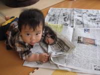 新聞おいしー
