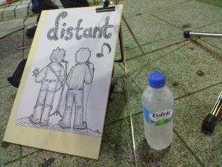 distant+sashiire