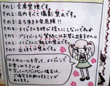akiba04.jpg