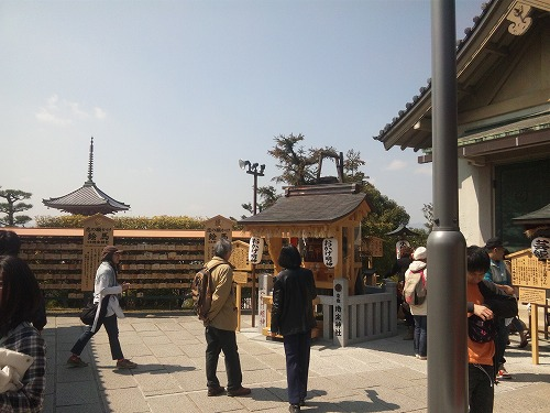地主神社 2