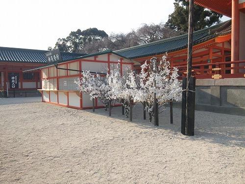 平安神宮 4