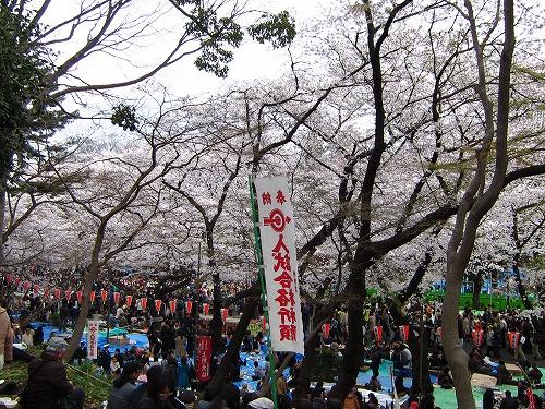 上野公園 1