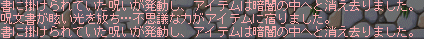武器闇( p_q)エ-ン