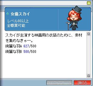 やっと来たぁ!!!