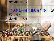 姫レベル15