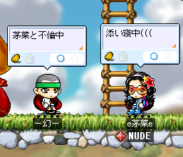 ヽ( ´ー)ノ フッ