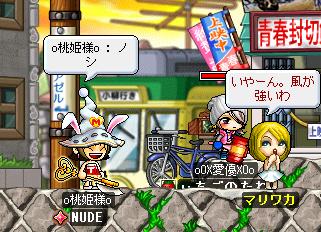 マタネッ(^ー^)ノ~~Bye-Bye!
