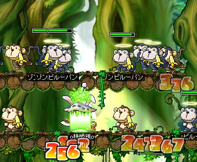 ルーパンの森2
