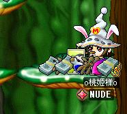 腐猿カード3枚目