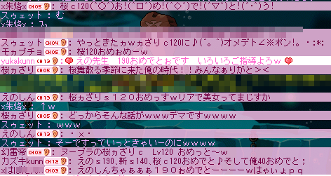 えのさん190Part.2&ヵざりc120